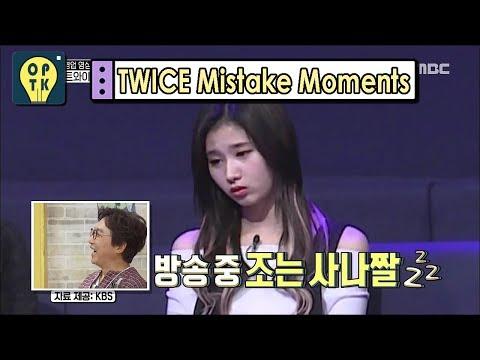 [Oppa Thinking - TWICE] TWICE Mistake Moments 20170527