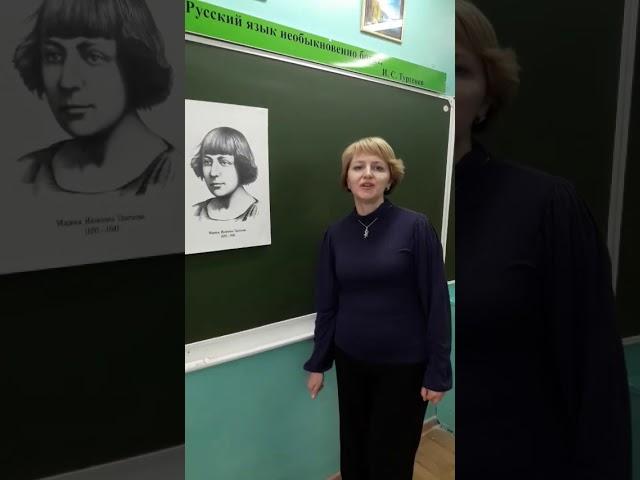 Изображение предпросмотра прочтения – НатальяРоманова читает произведение «Красною кистью...» М.И.Цветаевой