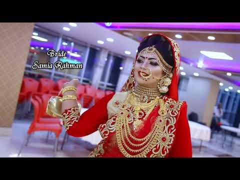 Zahidul Islam and Samia Rahman wedding receiption trailer