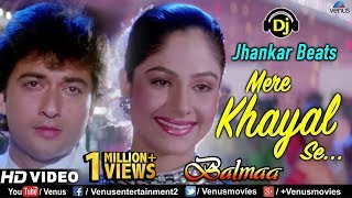 Mere Khayal Se JHANKAR BEATS , HD VIDEO , Balmaa , Ayesha Jhulka, 90's Best Bollywood Romantic Song
