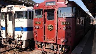 JR九州 普通しんぺい2号 (キハ47形運行) 超広角車窓 進行右側 吉松~人吉【4K60P】