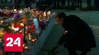 Макрон в Страсбурге почтил память жертв теракта 11 декабря - Россия 24