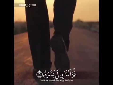 Subhan'Allah Allahu'Akbar