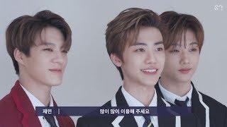2019 NCT DREAM Back to School Kit – 현장 인터뷰 영상