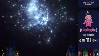 """Фейерверк + фонтан Скоморох (0,8""""х11) Piroff БСФ0201108"""