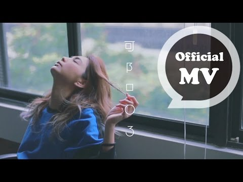 ELLA [ 30啊 Age of 30 ] Official Music Video