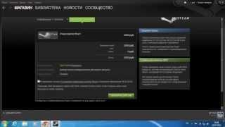 Платежи в Steam - проще не бывает...(Видео для тех, кому важно затратить - минимум своего времени, и не тратить своё время на похождения в магазин..., 2012-03-02T14:57:57.000Z)