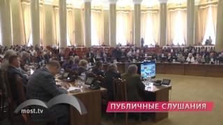 видео Эффективное получение кредита в Липецкой области