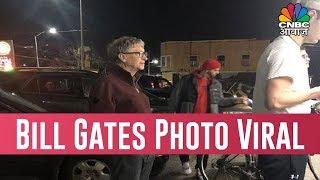 Bill Gates Photo gets Viral On Social Media| Awaaz Samachar