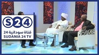 مستقبل الحركة الإسلامية السودانية - على المحك