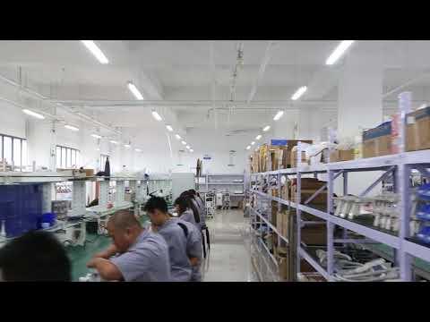 Beijing Nubway S & T Co., Ltd--factory