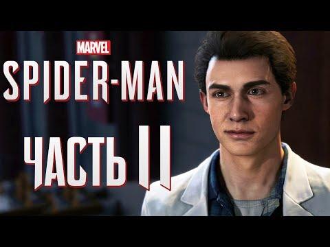 Прохождение Spider-Man PS4 [2018] — Часть 11: ПРОСТО ПИТЕР ПАРКЕР