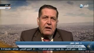 خبير استراتيجي سوري: الأسلحة الكيميائية تدخل عبر الحدود التركية .. فيديو