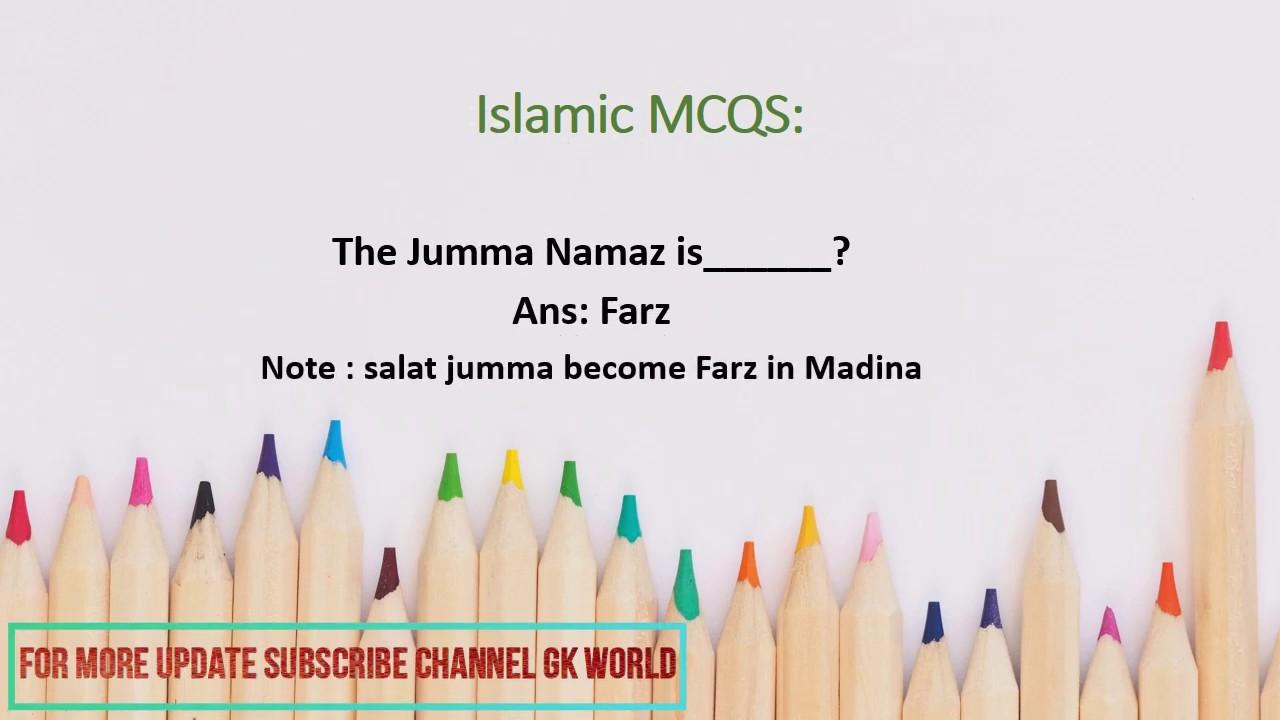 islamiat mcqs NTS/FTS/PTS/ETEA/KPPSC All Competitive exame part 4