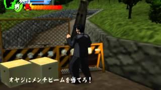 Kenka Bancho Gameplay HD 1080p PS2