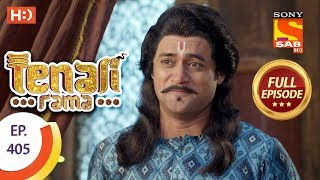Tenali Rama - Ep 405 - Full Episode - 21st January, 2019
