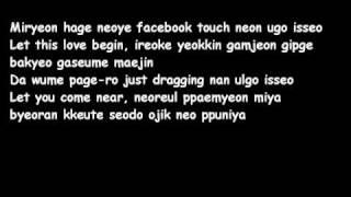 SHINee - Love Still Goes On Lyrics (mp3+DL)