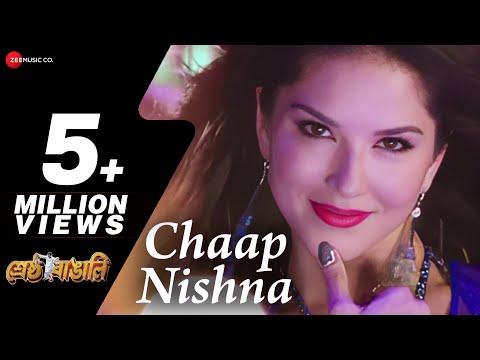 Chaap Nishna - Shrestha Bangali   Riju & Sunny Leone   Aanjan feat Mamta Sharma & Dev Negi