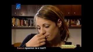 Аз уча български. 5 курс. 28 урок