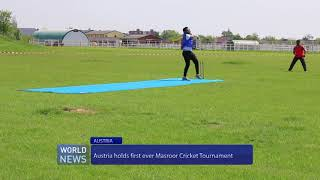 Austria holds Inaugural Masroor Cricket Competition