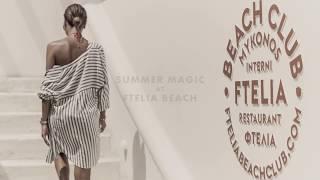 Ftelia Beach Bar