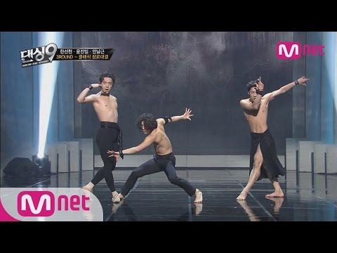 Dancing9S3Blue Eye Classic Masculine Beauty in Dance Han SunchunAhn NamgeunYoon Jeonil EP01
