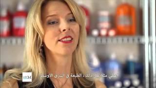 Ambitious Women - Jessica Watson-Thorp Part 2