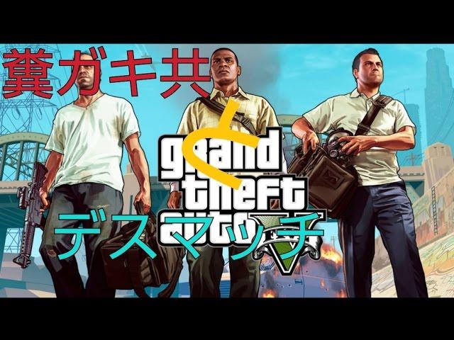 PS3 GTA5 ?????????? (???)
