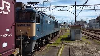 【青プレート】EF64形1022号機発車(倉敷駅5番のりば)