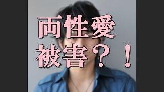 ドラマ「スペシャリスト」に出演する平岡祐太さん。 過去の恋愛を調べて...