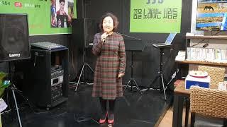 곽영희(낭송)온돌방(시:조향미)제1회JJS꿈노사작은음악…