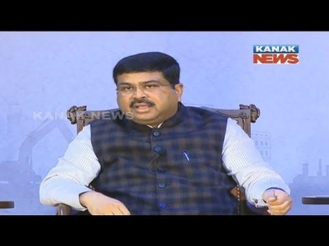 Odisha Nirmana Conclave: Dharmendra Pradhan On Development of Odisha