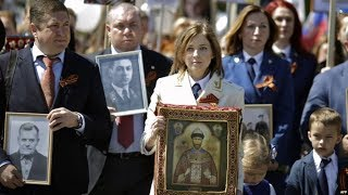 «Боже, царя храни»: зачем в Крыму вспоминают Николая II?| Радио Крым.Реалии