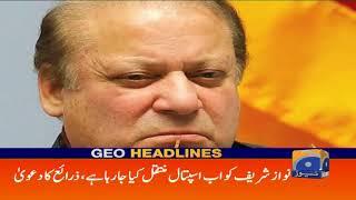 Geo Headlines 11 PM | 21st October 2019
