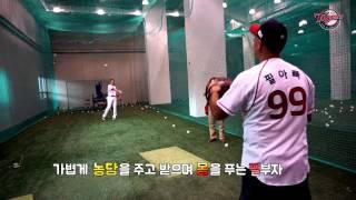 '필 아빠'와 귀요미 킨리의 훈훈한 시구 현장 영상!