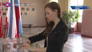 Предварительное голосование в Крыму