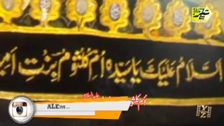 Video Kulsoom Syeda Bibi S.A Anwar Ali Nohay 2015-16 HD download MP3, 3GP, MP4, WEBM, AVI, FLV Agustus 2018