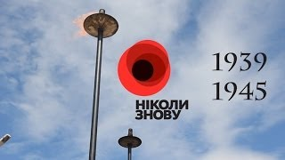 9 Мая 2014, Кривой Рог | 1kr.ua(, 2014-05-08T14:20:14.000Z)