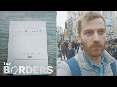 Thumbnail: I didn't bring business cards to Japan. Big mistake.