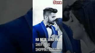 Laung Laachi   Male Version   Gurshabad   Ammy Virk   Neeru Bajwa   Full Screen Video Song   Sona