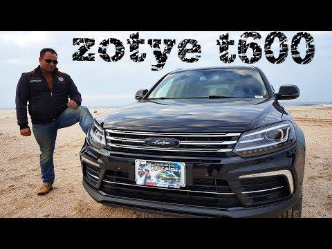 زوتى T600 التقييم الأقوى zotye t600 strongest review