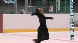 フィギュアスケート日本男子で初めて世界選手権で優勝、バンクーバー冬...
