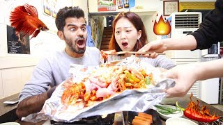 أكلنا أحر و آخطر سمك حي في العالم :(