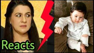 Saif's ex wife Amrita Singh reacts to Taimur Ali Khan's Latest pics |Omg! Shocking