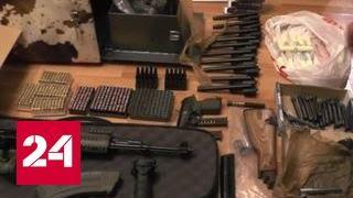 ФСБ изъяла у столичных неонацистов огнестрел, гранаты и взрывчатку