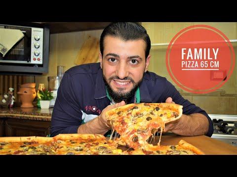 Family pizza Recipe 65 Cm