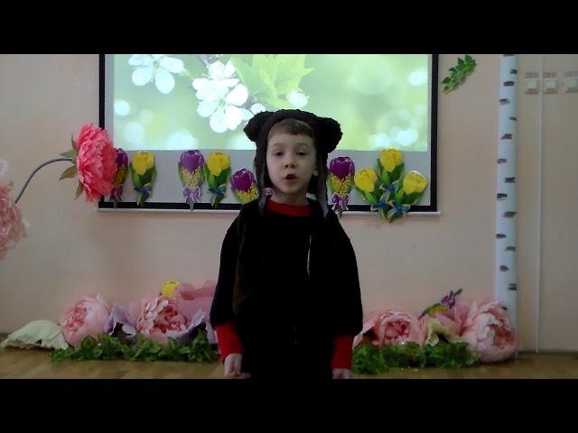 Изображение предпросмотра прочтения – ЛевПоштаренко читает произведение «Как мишка проснулся» С.Н.Дурылина