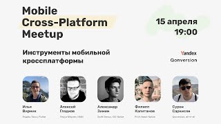 Mobile Cross-Platform Meetup