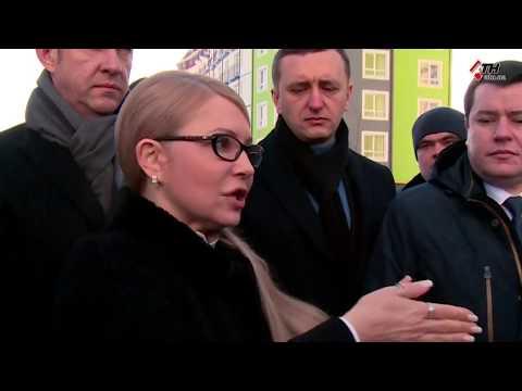 АТН Харьков: Как сделать доступной покупку квартиры для молодой семьи - 05.02.2019