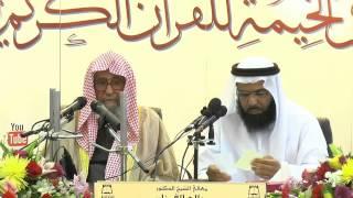 زوجتي تعاني من المس فما نصيحتكم؟ - الشيخ صالح الفوزان
